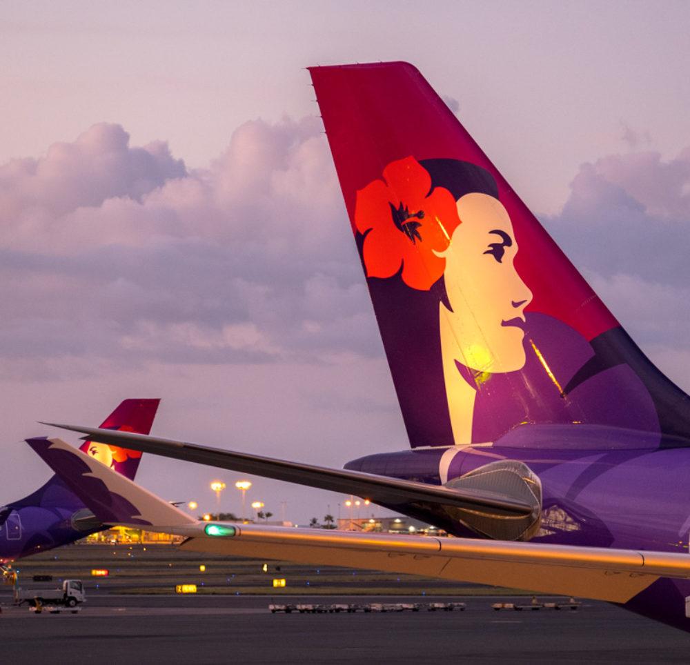 We love the Hawaiian Airlines